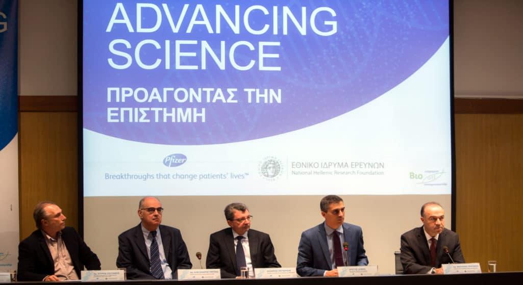 Την επίσημη έναρξη του προγράμματος 'Προαγωγή της Επιστήμης – Advancing Science', ανακοίνωσαν η Pfizer και το Εθνικό ίδρυμα Ερευνών