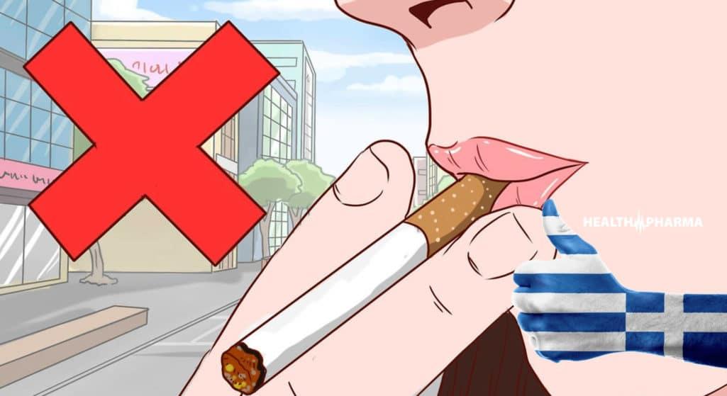 Στα ισχυρά επιστημονικά δεδομένα και τις εμπειρίες των καταναλωτών που επωφελούνται καθημερινά από τη μείωση της βλάβης του καπνού που προκαλούν τα παραδοσιακά τσιγάρα «παραπέμπουν» οι ειδικοί τους υπεύθυνους χάραξης πολιτικής για την προστασία της δημόσιας υγείας αλλά και τον οριστικό έλεγχο διακοπής του καπνίσματος.