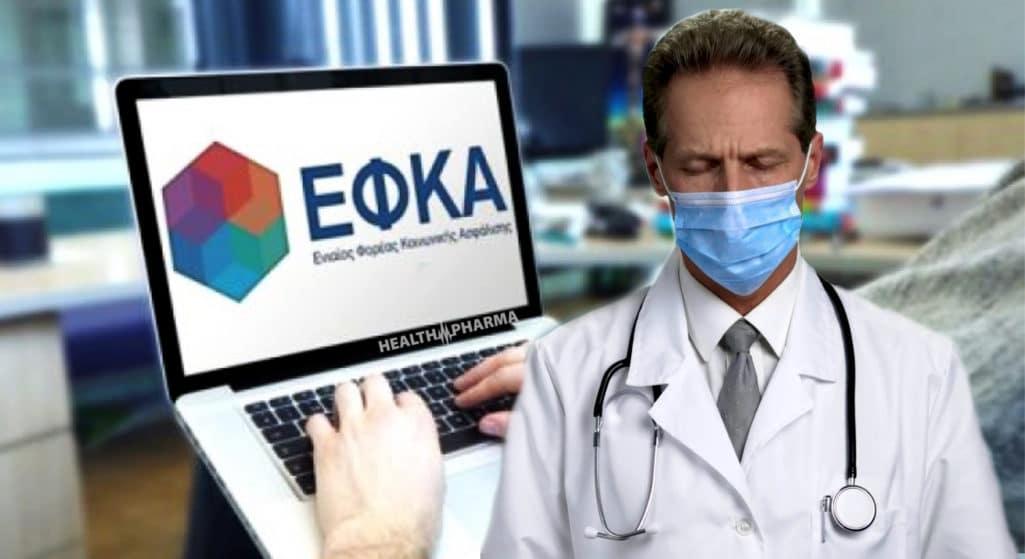 Το χέρι στο δημόσιο ταμείο θα αναγκαστεί να βάζει ο ΕΦΚΑ για τις νοσηλείες σε ιδιωτικά νοσοκομεία, εφόσον στα δημόσια είτε δεν υπάρχουν κρεβάτια, είτε δεν υπάρχει η κατάλληλη μέθοδος διάγνωσης ή θεραπείας.