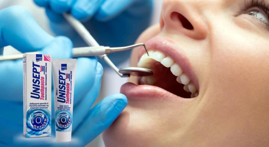 Την αξία της στοματικής υγείας με σύνθημα «Κάνε Ααα! Ενωμένοι για ένα υγιές στόμα» επισημαίνει η Ελληνική Οδοντιατρική Ομοσπονδία (ΕΟΟ), με αφορμή την σημερινή Παγκόσμια Ημέρα Στοματικής Υγείας που εορτάζεται στις 20 Μαρτίου - Unisept -Chlorhexil -InterMed