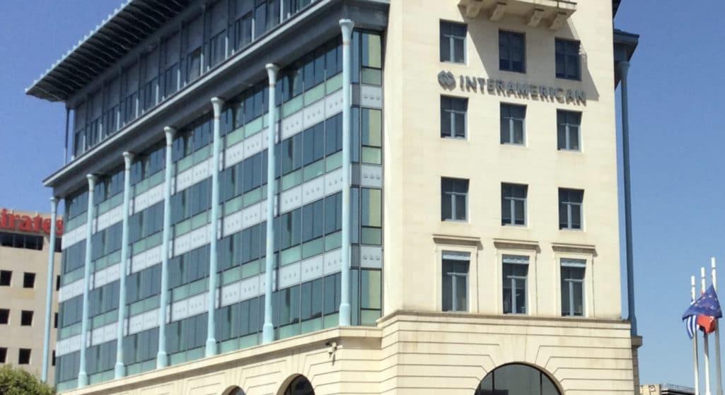 Interamerican: Στηρίζει το ΕΣΥ για την αντιμετώπιση της πανδημίας