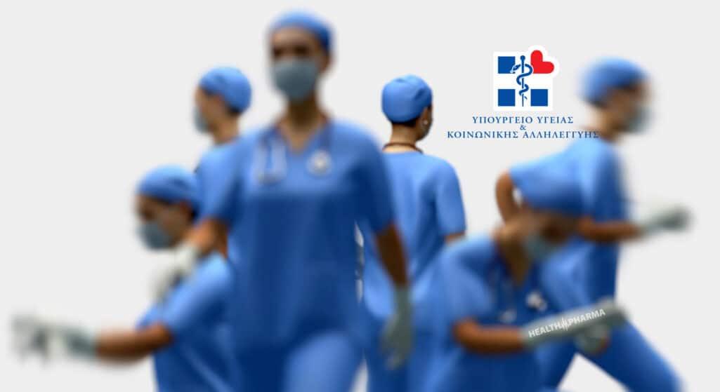 Τα χρόνια αιτήματα που καταθέτουν οι νοσηλευτές και άλλοι υγειονομικοί έθεσε στον υπουργό Υγείας Θάνο Πλεύρη αντιπροσωπεία της ΠΟΕΔΗΝ στη διάρκεια της κινητοποίησης της Ομοσπονδίας έξω από το υπουργείο Υγείας