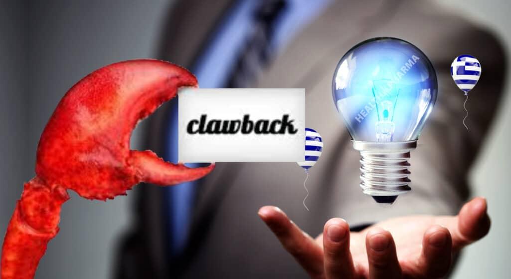 Παράταση έως το 2025 του μέτρου της αυτόματης επιστροφής της υπέρβασης της φαρμακευτικής δαπάνης (clawback), ενώ ρυθμίζει και τη διαδικασία σταδιακής μείωσης της προβλέπει τροπολογία του υπουργείου Οικονομικών