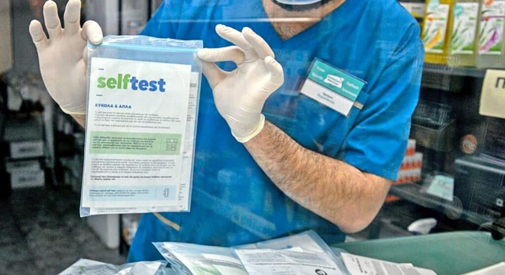 Από την Τετάρτη 8 Σεπτεμβρίου, θα είναι διαθέσιμα στα φαρμακεία της χώρας τα δωρεάν self test που προορίζονται για τους μαθητές όλων των βαθμίδων.