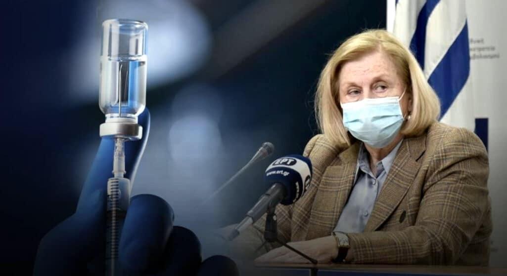 Ηπιότερες από την πρώτη ή τη δεύτερη δόση ήταν οι ανεπιθύμητες ενέργειες της αναμνηστικής - τρίτης δόσης του εμβολίου κατά του κορωνοιού, όπως τόνισε η πρόεδρος της Εθνικής Επιτροπής Εμβολιασμών, Μαρία Θεοδωρίδου