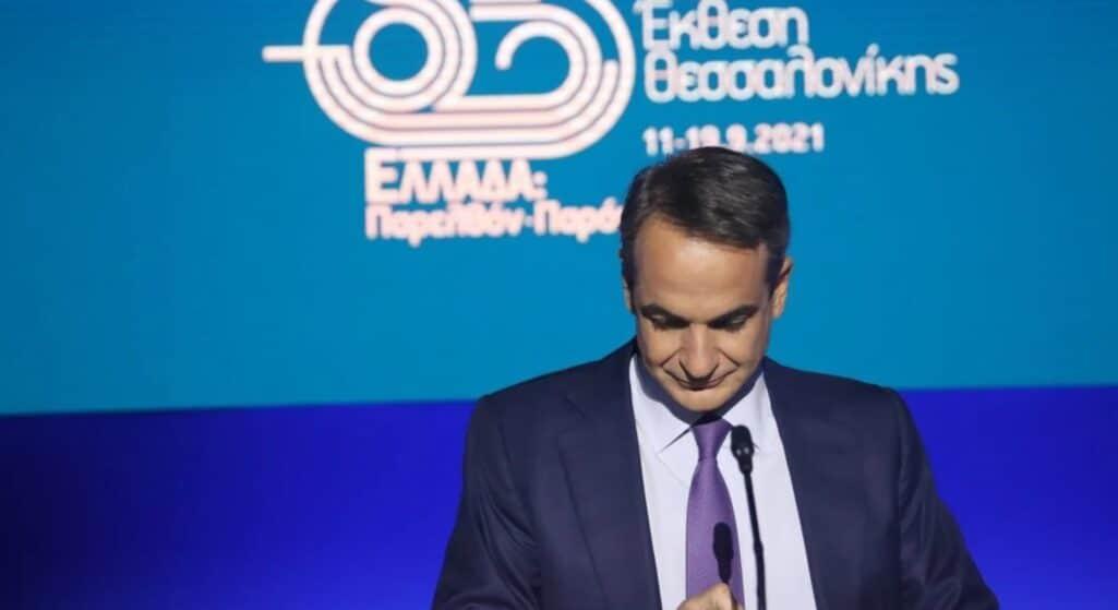 Η 3η δόση του εμβολίου για τον κορωνοϊό θα είναι υποχρεωτική για τις επαγγελματικές κατηγορίες που ισχύει η υποχρεωτικότητα του εμβολίου, όπως σημείωσε ο πρωθυπουργός Κυριάκος Μητσοτάκης κατά την διάρκεια της συνέντευξής του στο πλαίσιο της 85ης ΔΕΘ, στη Θεσσαλονίκη.