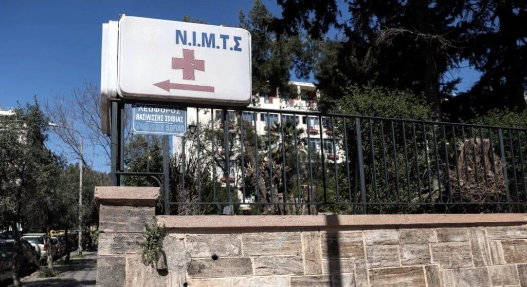Δεκτή έγινε σήμερα η παραίτηση του διοικητή του ΝΙΜΤΣ, ο οποίος είχε ενημερώσει την ηγεσία πριν από 10 ημέρες ότι δεν προτίθεται να εμβολιαστεί και του ζητήθηκε η παραίτηση, την οποία υπέβαλε και έχει αποχωρήσει από τη θέση του.
