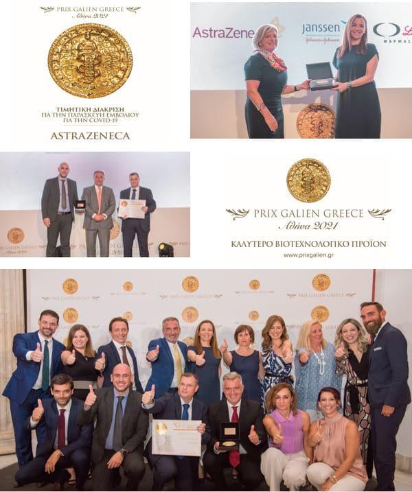 Η βιοφαρμακευτική εταιρεία AstraZeneca απέσπασε διπλή διάκριση στην 5η τελετή απονομής των φαρμακευτικών βραβείων Prix Galien Greece.