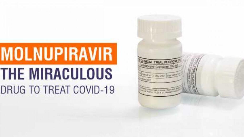 Συνολικά 300.000 δόσεις του πειραματικού αντιιικού φαρμάκου molnupiravir κατά της Covid-19 της Merck & Co θα αγοράσει η Αυστραλία, όπως ανακοίνωσε ο πρωθυπουργός