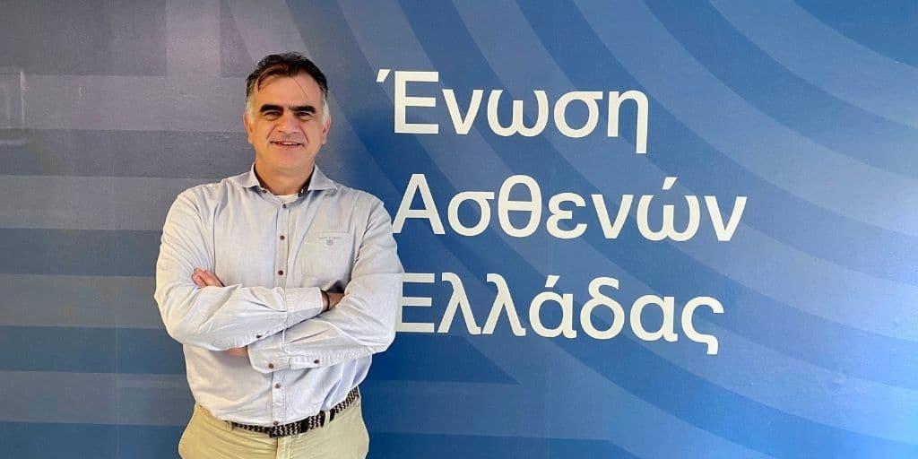 Αρμοδιότητες Διευθυντή στην Ένωση Ασθενών Ελλάδας αναλαμβάνει ο Χρήστος Βαράκης.